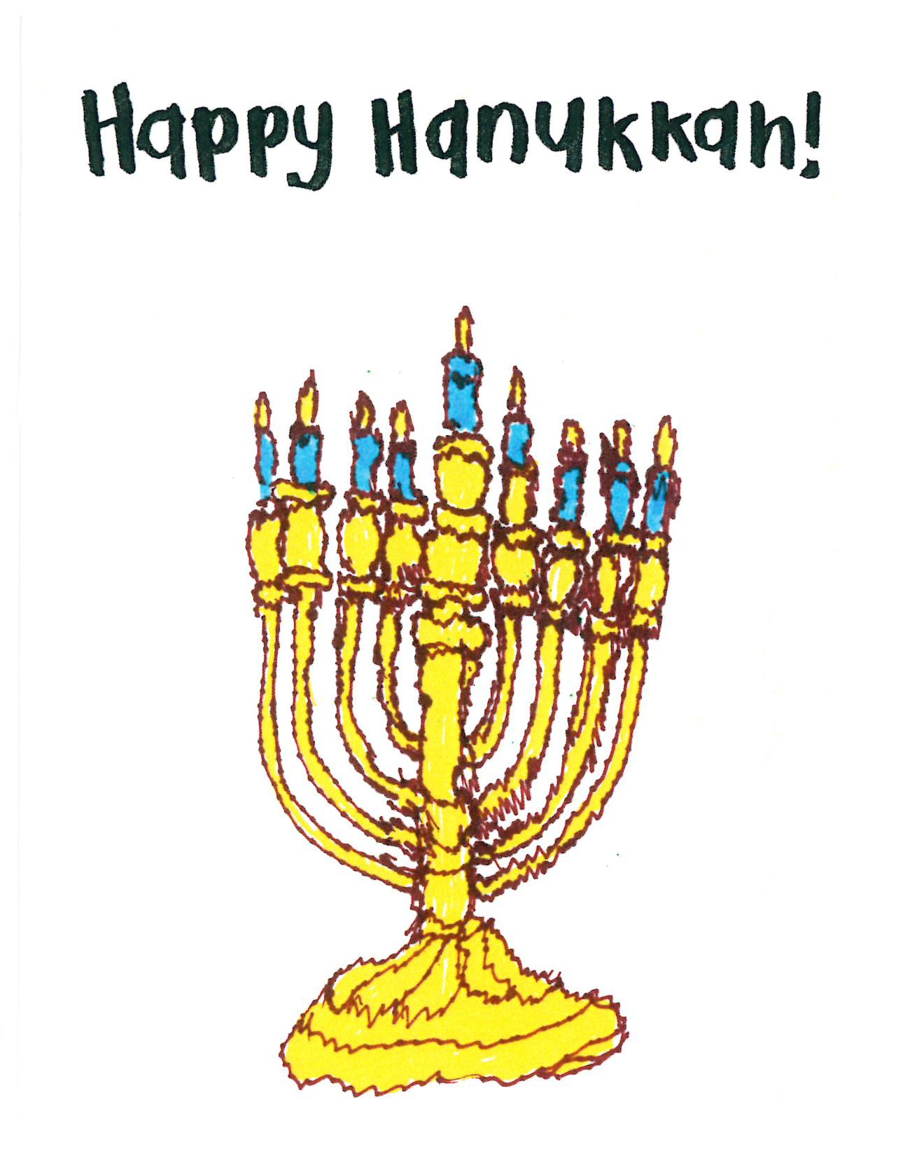 Rimland Hanukkah Card